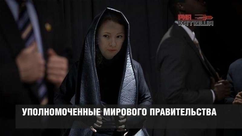 Кириенко и Ко последовательно выполняют инструкции Запада по разрушению семьи в России