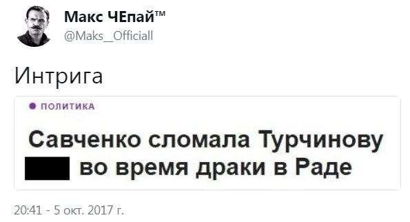 Подборка весёлых и познавательных картинок № 128