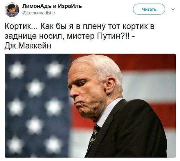 Соцсети жгут. Спецвыпуск посвящённый пресс-конференции Владимира Путина