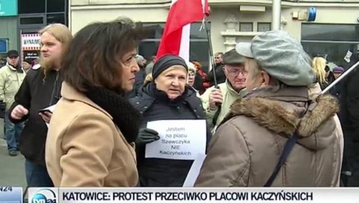 Сотни жителей польского Катовице вышли на митинг против декоммунизации