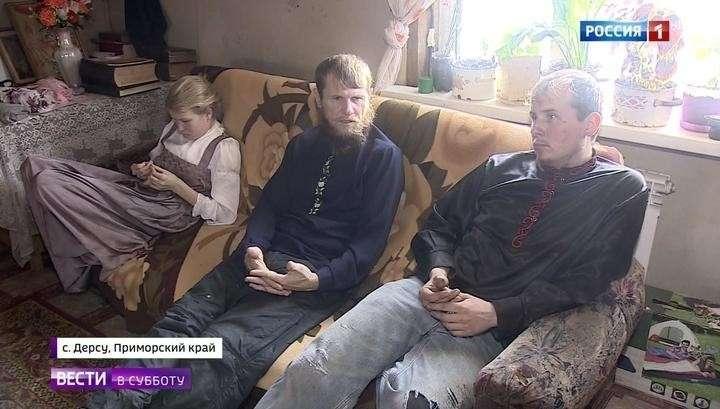 Старообрядцы возвращаются в Россию из дальнего зарубежья