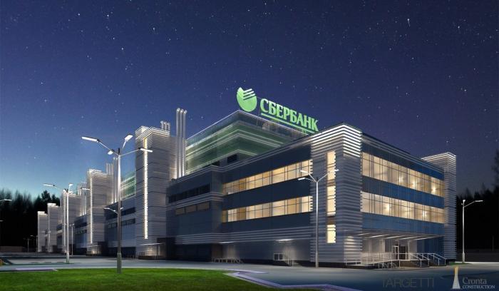 Крупнейший вРоссии центр обработки данных открыт вСколково