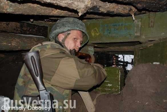 ДНР. Технологии морпехов США помогают воевать с карателями ВСУ | Русская весна