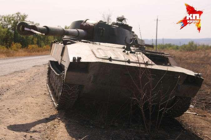 В «котлах» Донбасса заработал «военторг»