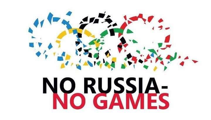 Олимпийцам из России запретили использовать даже намёк на национальную символику