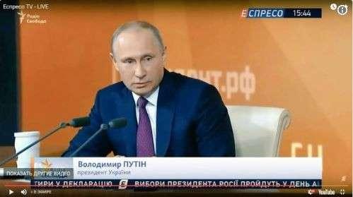 ««Владимир Путин – президент Украины» – украинцы с радостью встретили эту новость» – украинцы с радостью встретили эту новость