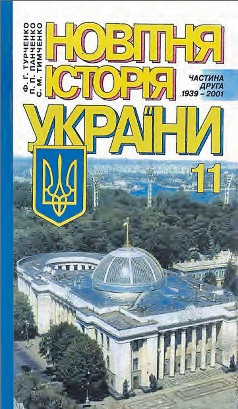 Из казаков делали «настоящих русских»