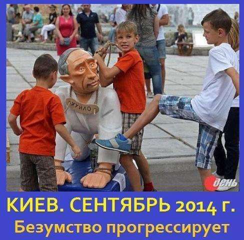 Прокажённый еврейский Киев