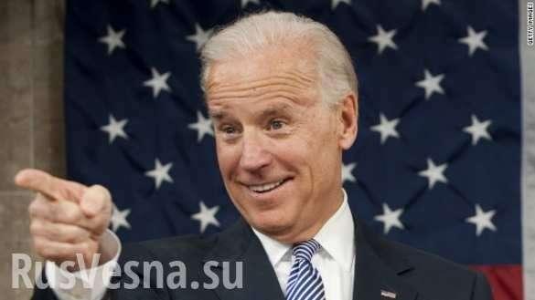 Экс-вице-президент США Байден: на последний бой с Путиным должны выйти все американцы   Русская весна