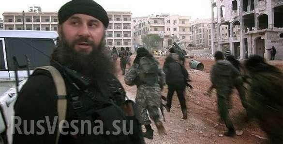 ВКС России отправили на тот свет одного из последних чеченских главарей в Сирии | Русская весна