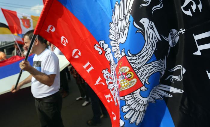 Новороссия от Луганска до Одессы