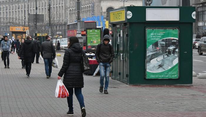 Еврейская хунта убивает русских на Украине по плану. Осталось еще миллионов десять