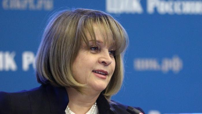 В России официально дан старт президентской избирательной кампании