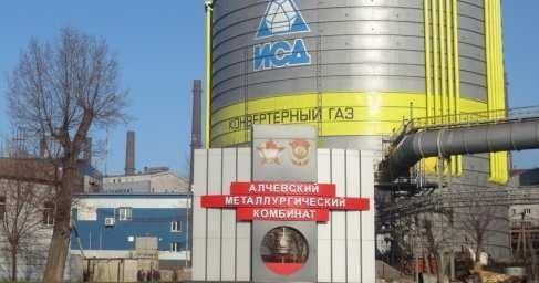 В ЛНР на Алчевском металлургическом комбинате запустили доменную печь