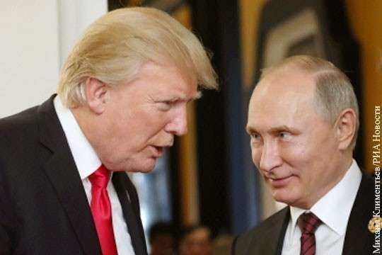 Звонок Путина Трампу стал примером «шпионской игры» против глобалистов