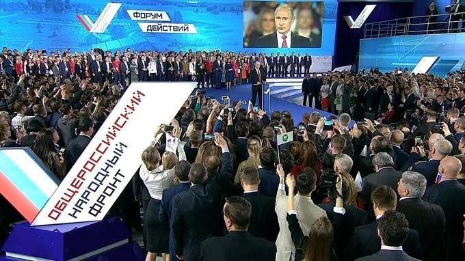 Владимир Путин выступил наФоруме действий Общероссийского народного фронта