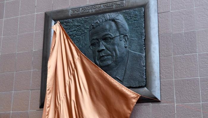 Сергей Лавров открыл мемориальную доску в честь убитого в Турции Андрея Карлова