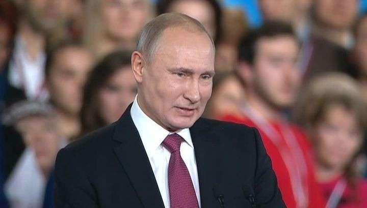 Выступление Владимира Путина на форуме