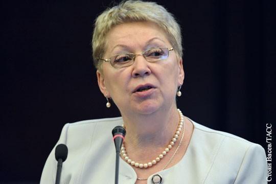 Ольга Васильева рассказала о массовом лишении учёных степеней в России