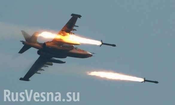 Сирия: ВКС России наносят удары по Аль-Каиде в Идлибе и Хаме | Русская весна