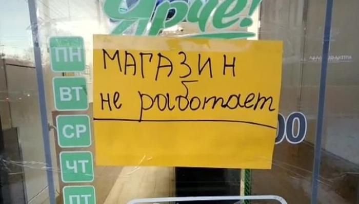 Россия. Кибератака на кассы: предварительные убытки – 2,5 миллиарда