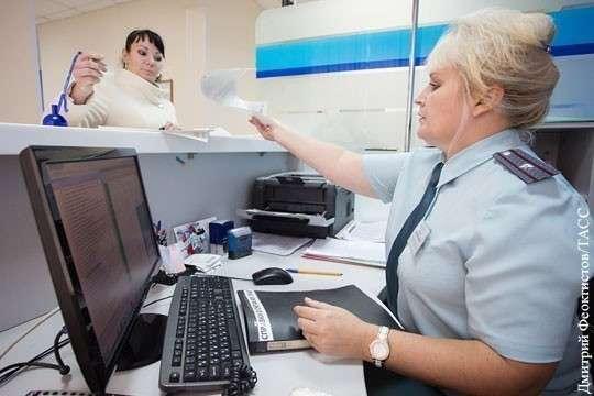 Россияне массово жалуются на ошибки налоговой инспекции