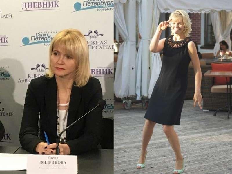 фидрикова санкт-петербург комитет по социальной политики