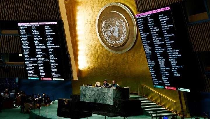 ГА ООН отказалась признавать Иерусалим столицей террористического Израиля