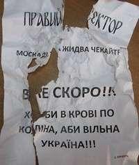 Киевская хунта запрещает праздновать 70-летие освобождения Херсона от фашистов
