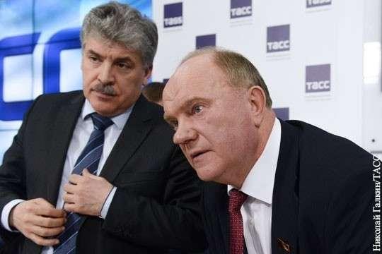 Коммунисты выдвигают в президенты «клубничного короля», вместо Зюганова