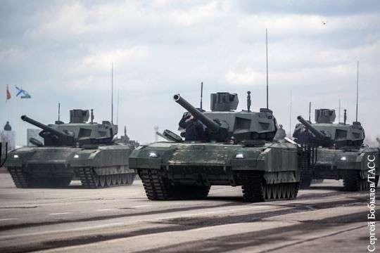 Заключены первые контракты на поставку танков «Армата» в войска