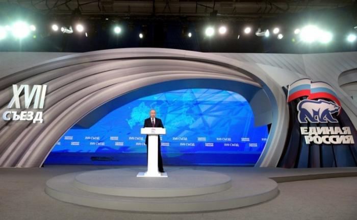 Владимир Путин сделал ряд важных заявлений на съезде «Единой России»