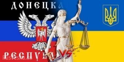 Итоги года 2017. Цены ДНР и Украины. Сравнительный анализ