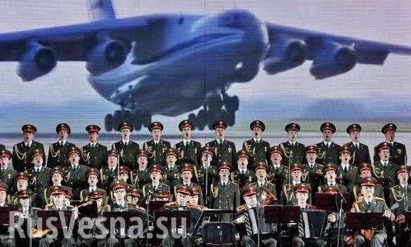 Диверсия на Ту-154 в Сочи: годовщина теракта | Русская весна