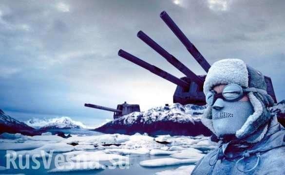 Битва за Арктику. Как действует Россия и чем отвечает США?   Русская весна