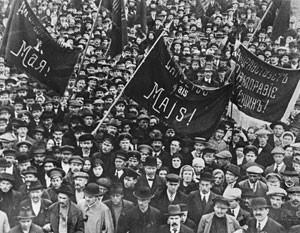 Характер безалаберной украинской национальной власти за сто лет почти не изменился