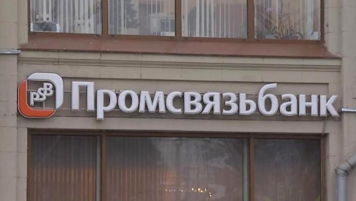 Чистка кадров: куда сбежал совладелец Промсвязьбанка?