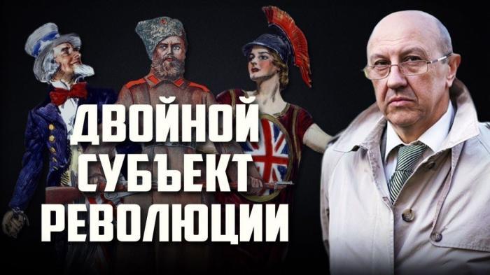 Какие силы вершили историю России 1917 году
