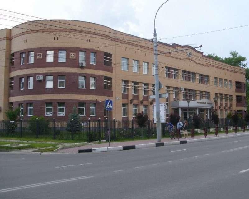 В Брянске закрыли филиал Финансового университета при правительстве РФ»