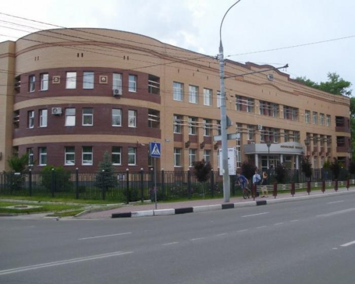 В Брянске закрыли филиал Финансового университета при правительстве РФ