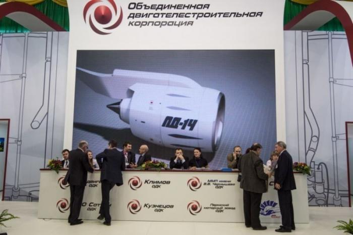 В Подмосковном Лыткарино создан стенд для испытания камер сгорания авиадвигателей