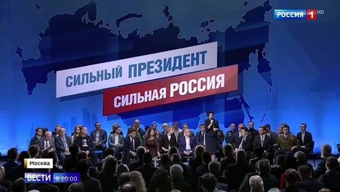 Поддержать кандидата Путина пришли 668 человек: политики, музыканты, предприниматели