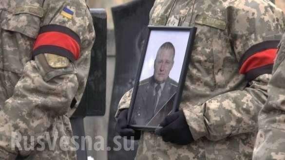 Полковник спецназа карателей СБУ ликвидирован в Донбассе | Русская весна