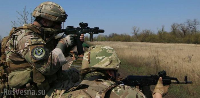 Полковник спецназа карателей СБУ ликвидирован в Донбассе