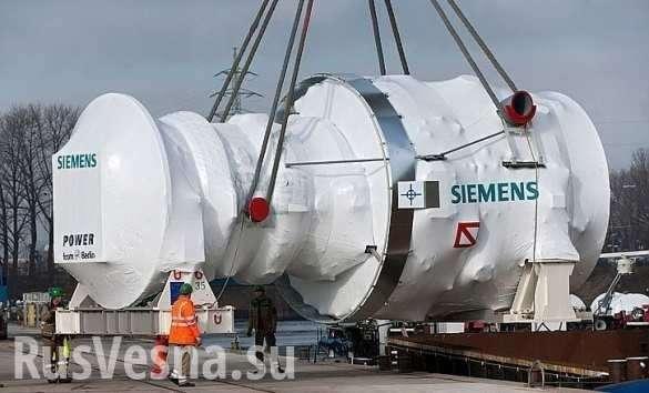 Тихий конец «крымского турбинного скандала»: Siemens построит в России ещеи ТЭС | Русская весна