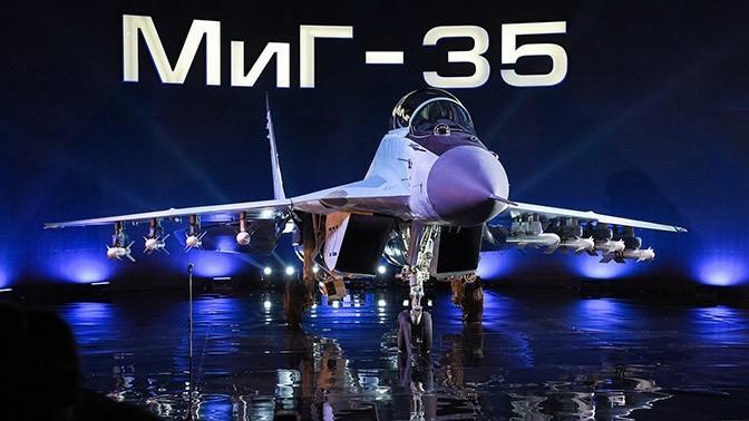 Корпорация «МиГ» завершила модернизацию мощностей для производства МиГ-35