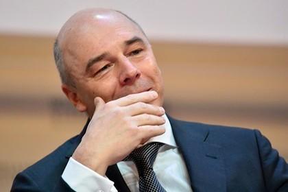 Названы не маленькие зарплаты российских министров