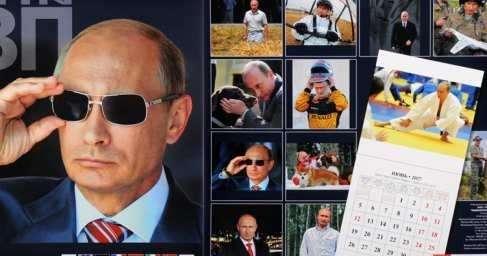 В Японии календарь сВладимиром Путиным стал хитом продаж