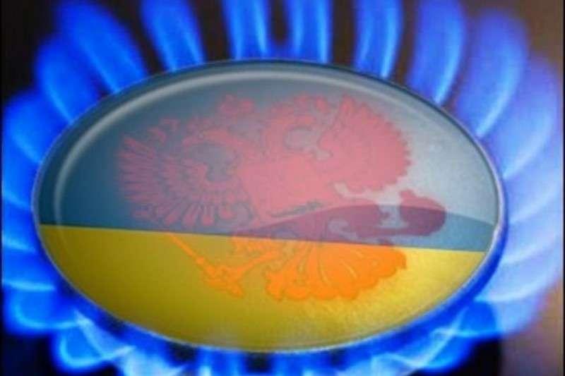 Украина признала: русский газ дешевле покупать в России, чем через Европейских посредников