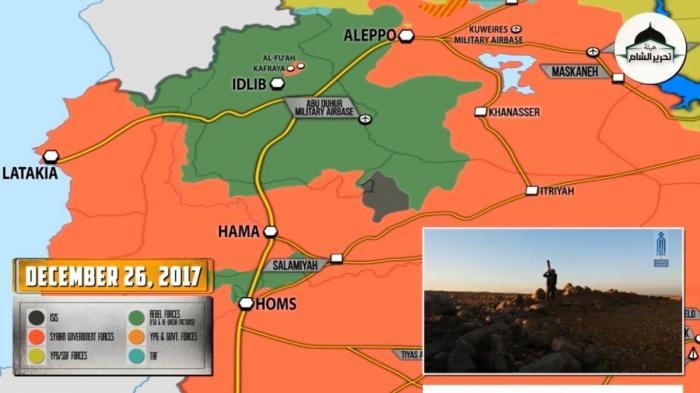 Сирия. Начальник Генштаба ВС России объявил сроки ликвидации наёмников США